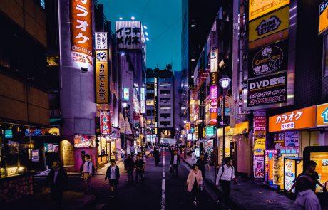 Op reis in Japan: praktische informatie